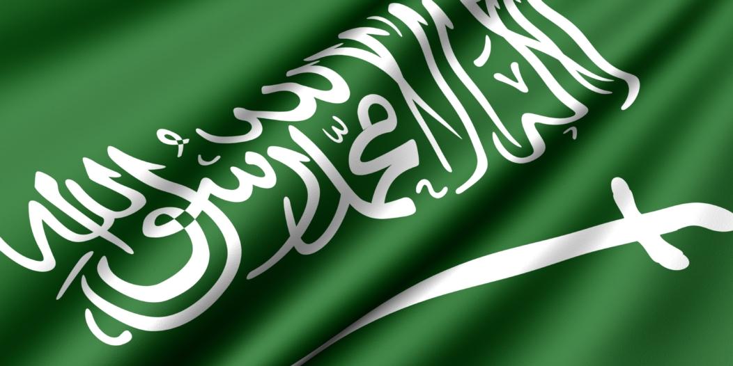 """المملكة تُدين هجوم ميليشيات الحوثي وصالح ضد المدمّرة الأمريكية """"ماسون"""""""