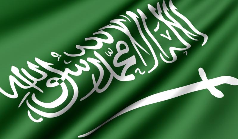 المملكة-العربية-السعودية-