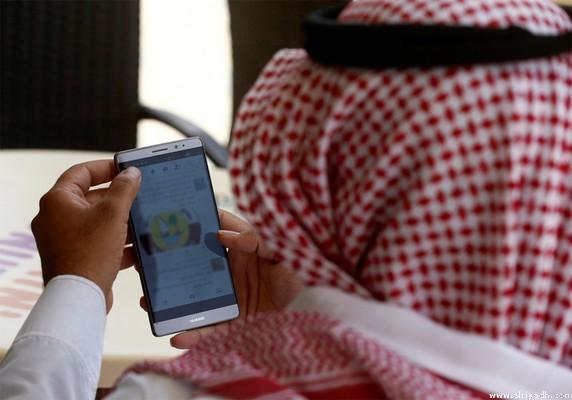 المملكة تتقدم للمركز الـ33 عالمياً بتقنية المعلومات والاتصالات