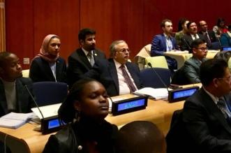 شباب المملكة يشاركون في منتدى المجلس الاقتصادي للأمم المتحدة - المواطن