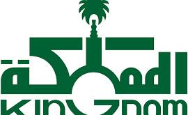 المملكة القابضة توقع مذكرة تفاهم مع دلة للخدمات الصحية