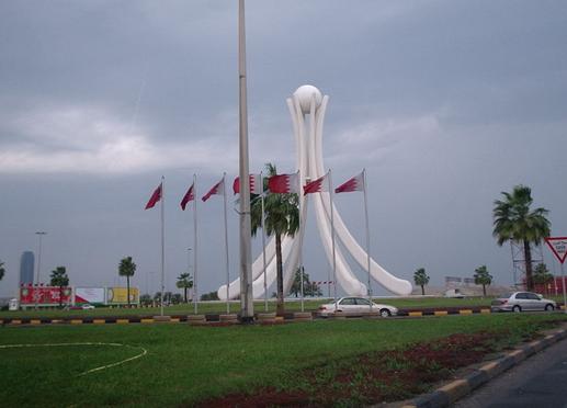 المنامة-البحرين