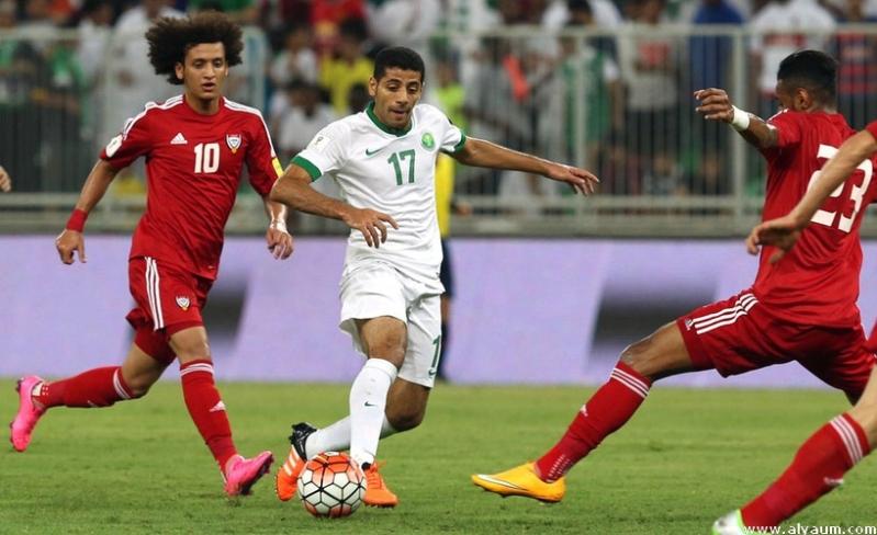 المنتخب السعودي والامارات