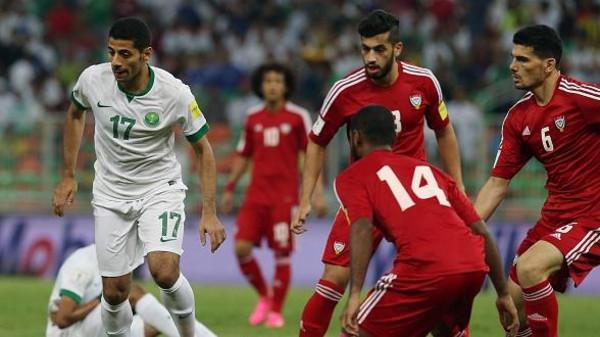 المنتخب-السعودي-والامارات
