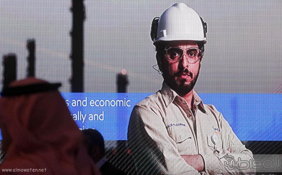 المنتدى السعودي الامريكي الاقتصادي الرابع بالرياض (1)