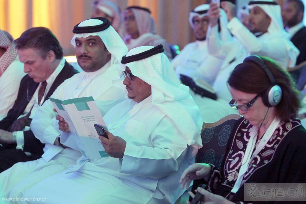 المنتدى السعودي الامريكي الاقتصادي الرابع بالرياض (15)