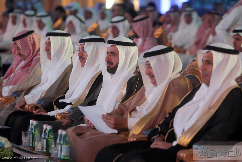 المنتدى السعودي الامريكي الاقتصادي الرابع بالرياض (18)