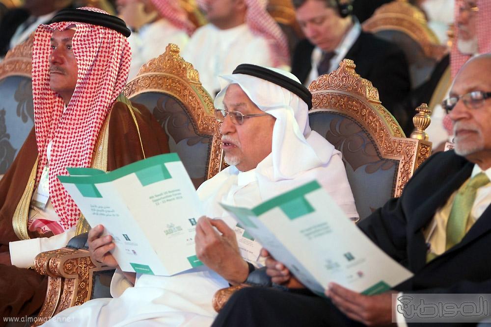 المنتدى السعودي الامريكي الاقتصادي الرابع بالرياض (19)
