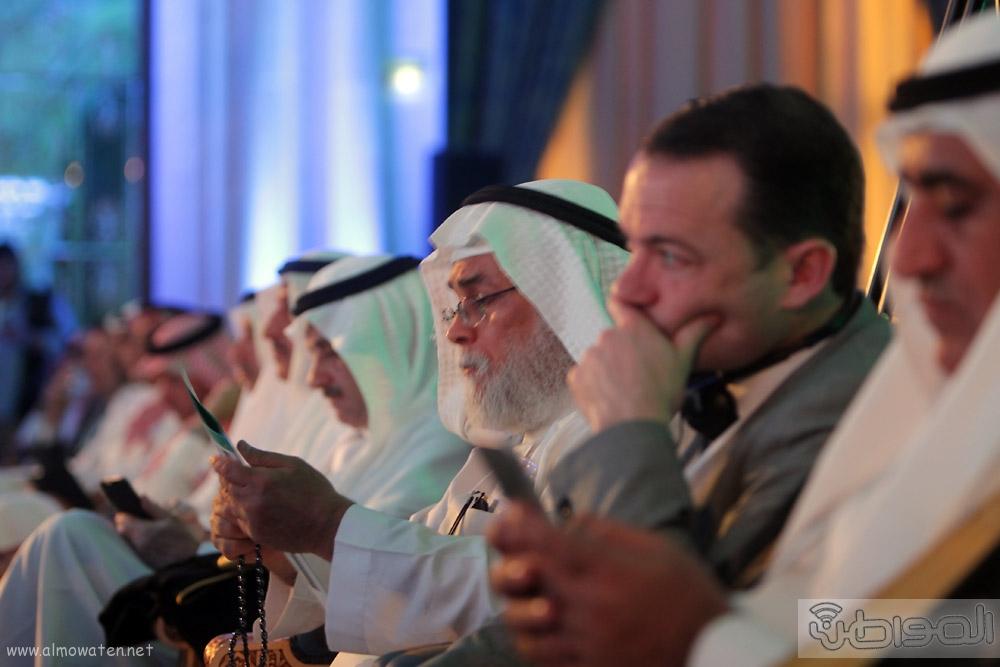 المنتدى السعودي الامريكي الاقتصادي الرابع بالرياض (2)