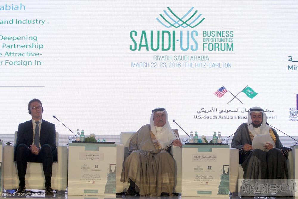 المنتدى السعودي الامريكي الاقتصادي الرابع بالرياض (3)