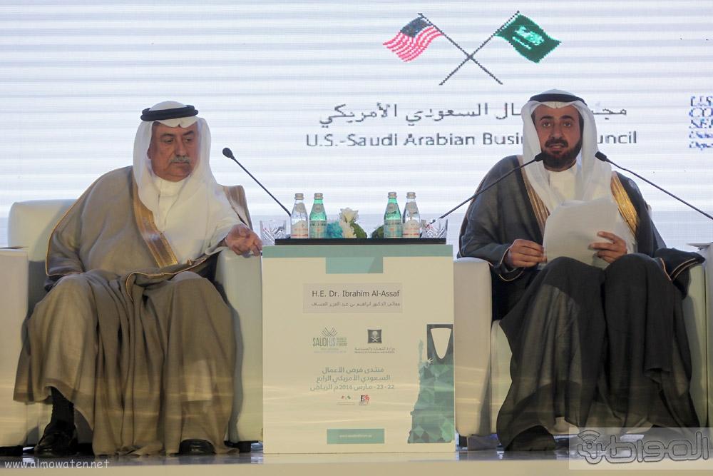 المنتدى السعودي الامريكي الاقتصادي الرابع بالرياض (4)