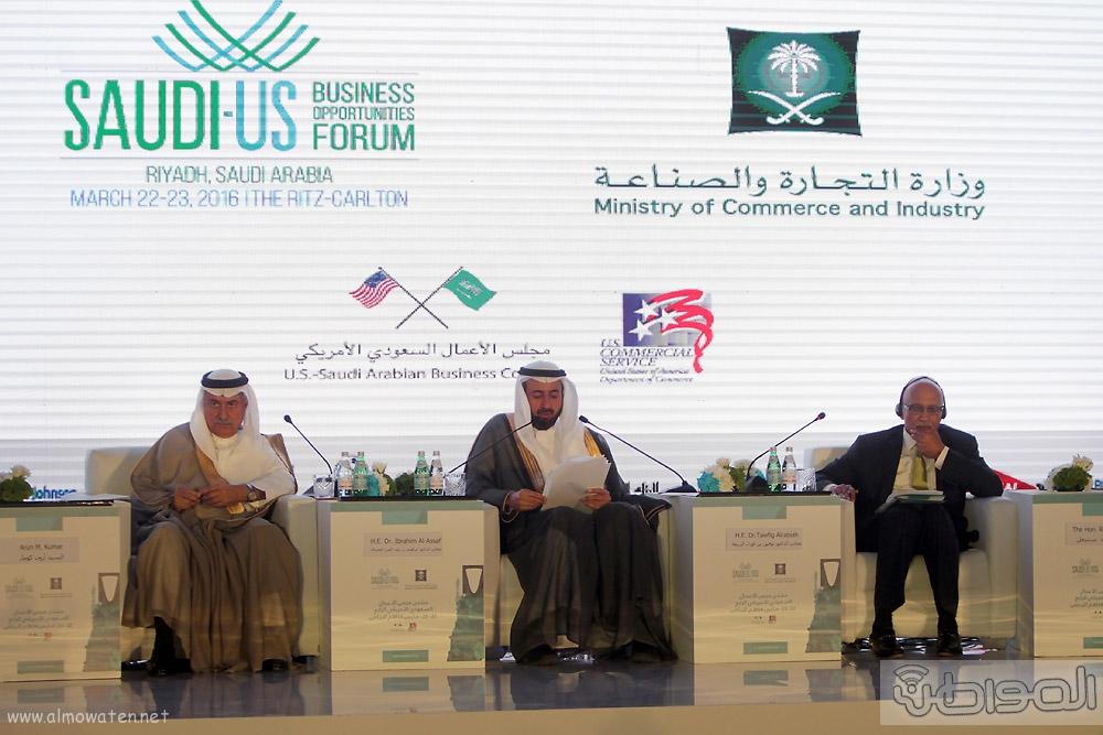 المنتدى السعودي الامريكي الاقتصادي الرابع بالرياض (5)