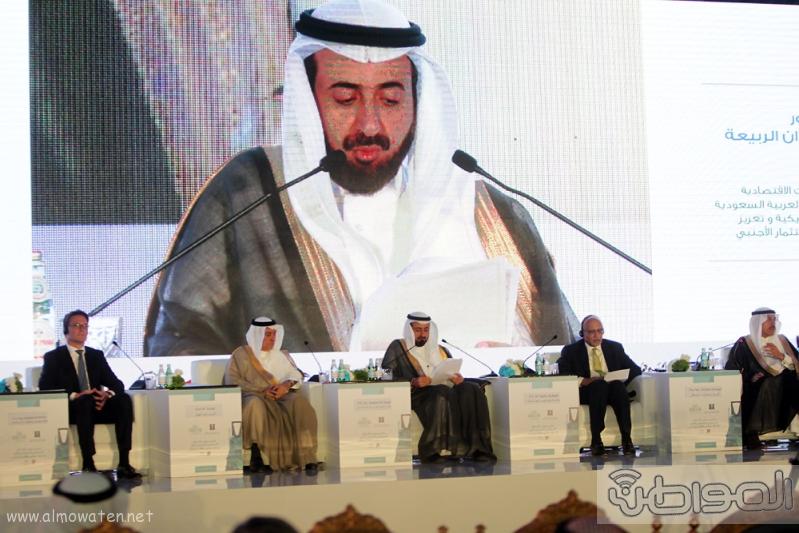 المنتدى السعودي الامريكي الاقتصادي الرابع بالرياض (8)
