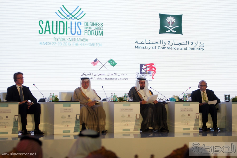 المنتدى السعودي الامريكي الاقتصادي الرابع بالرياض (9)