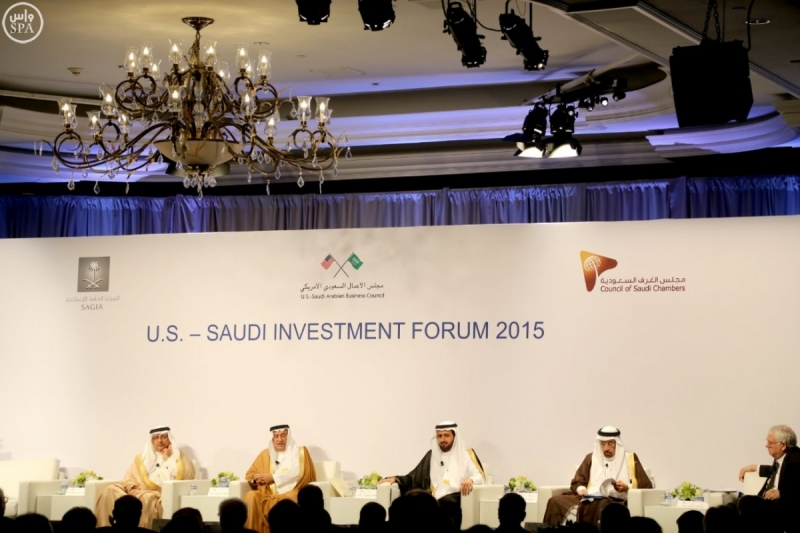 المنتدى السعودي الامريكي للاستثمار (2)