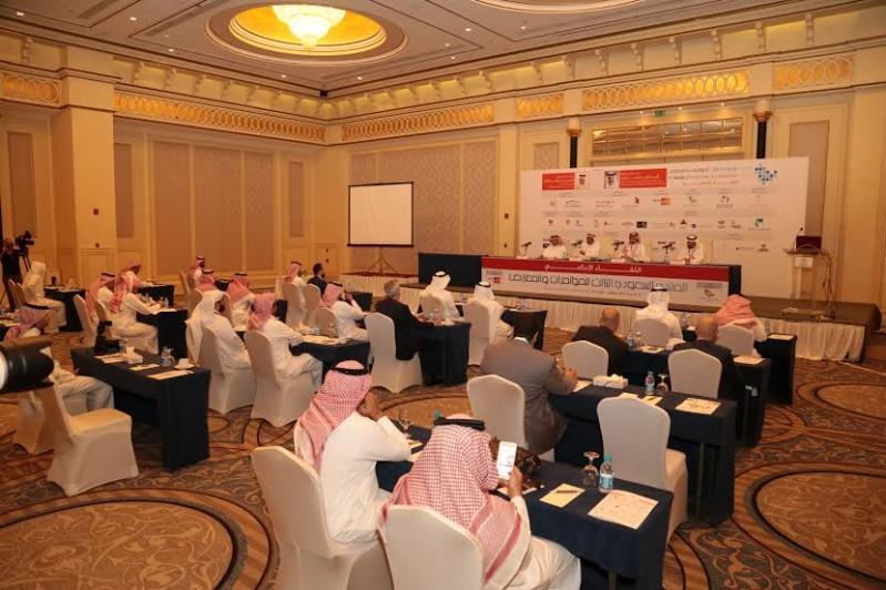 المنتدى-السعودي-الثالث-للمؤتمرات-والمعارض.jpg 1