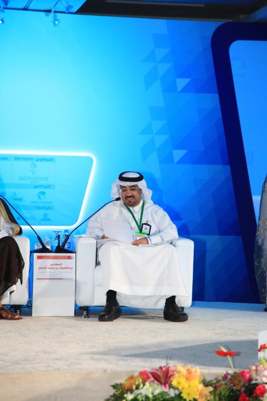 المنتدى السعودي للمؤتمرات والمعارض2