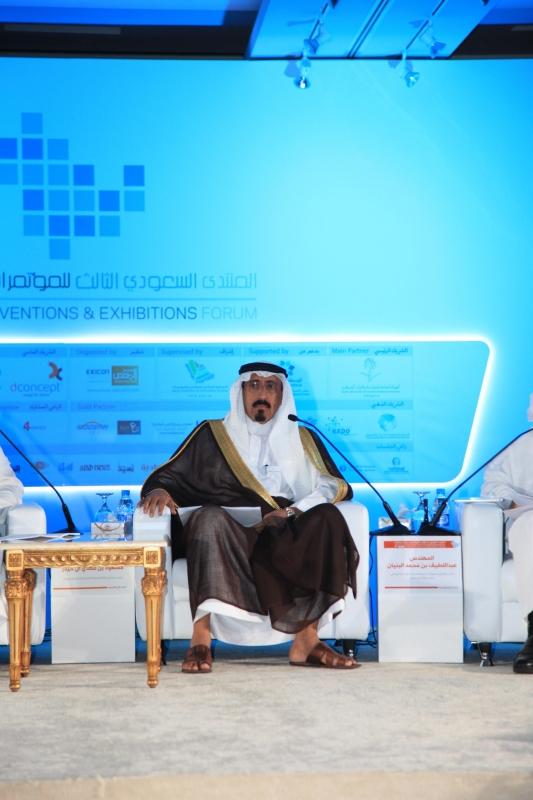 المنتدى السعودي للمؤتمرات والمعارض4