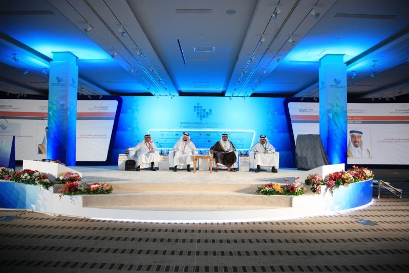 المنتدى السعودي للمؤتمرات والمعارض6