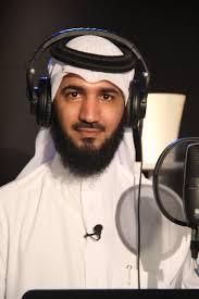 المنشد الدكتور فهد مطر