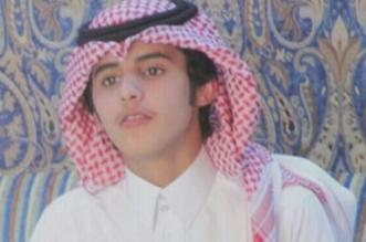 جد المنشد عبدالعزيز اليامي في ذمة الله - المواطن