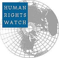 المنظمة الدولية لحقوق الإنسان