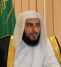رئيس هيئة الولاية: مجمع الحديث الشريف سبب لاجتماع كلمة المسلمين وتأليف القلوب - المواطن