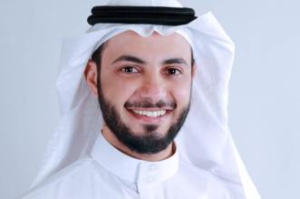 تعيين صالح الرشيد محافظًا للهيئة العامة للمنشآت الصغيرة والمتوسطة - المواطن