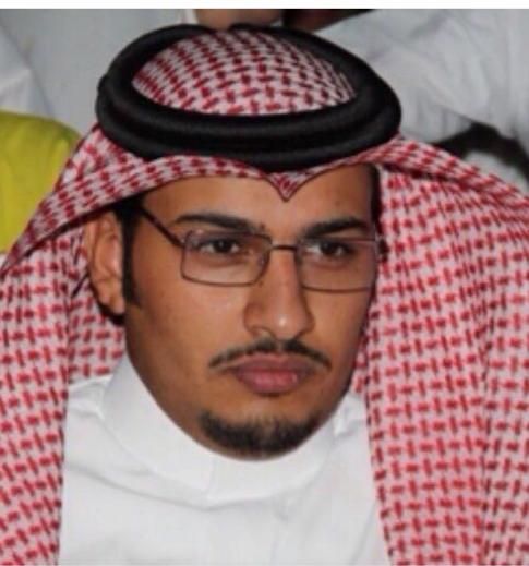المهندس فهد بن عبدالرحمن محمد المغرق