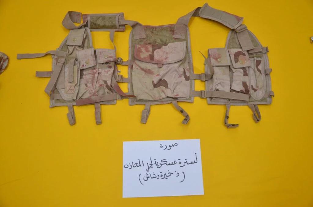 المواد المتفجرة بحادث تفجير مسجد الرضا بالاحساء (5)