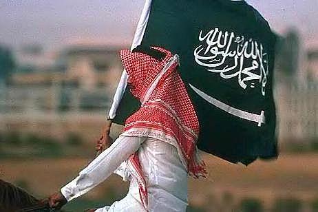 المواطن السعودي