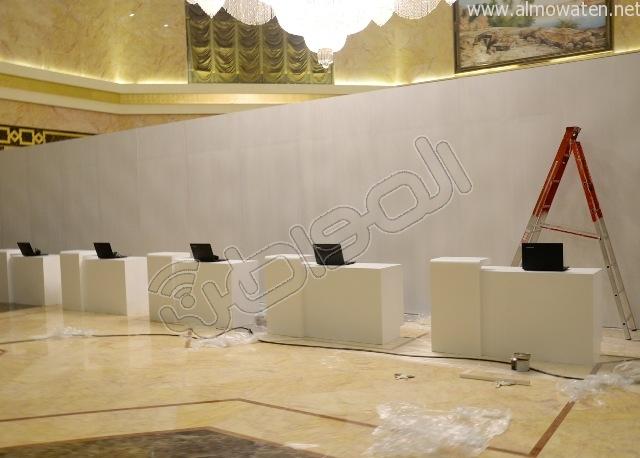 المواطن ترصد اللمسات النهائية لتجهيزات ملتقى الإعلام المرئي #شوف (9)