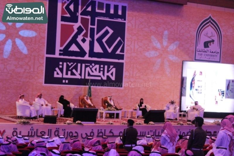 المواطن ترصد تدشين الفيصل أكاديمية الشعر العربي (175041201) 