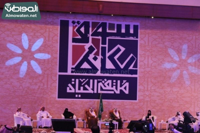 المواطن ترصد تدشين الفيصل أكاديمية الشعر العربي (175041206) 