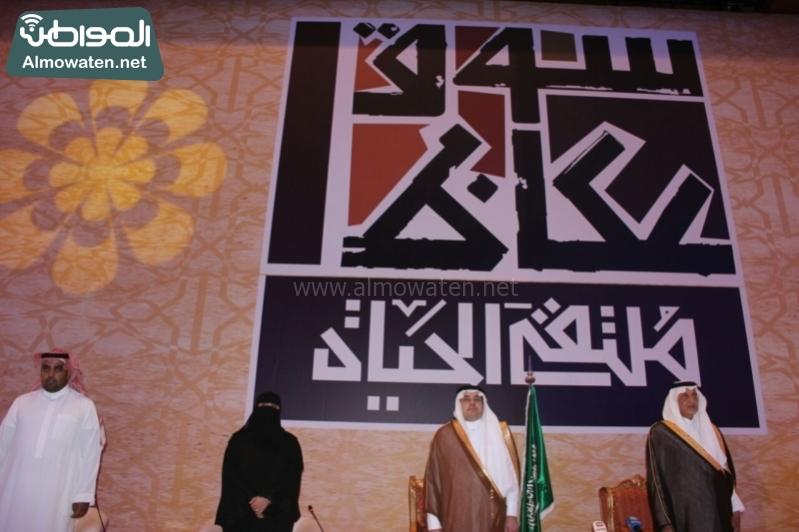 المواطن ترصد تدشين الفيصل أكاديمية الشعر العربي (175041208) 