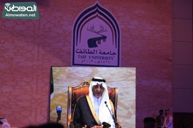 المواطن ترصد تدشين الفيصل أكاديمية الشعر العربي (175041210) 