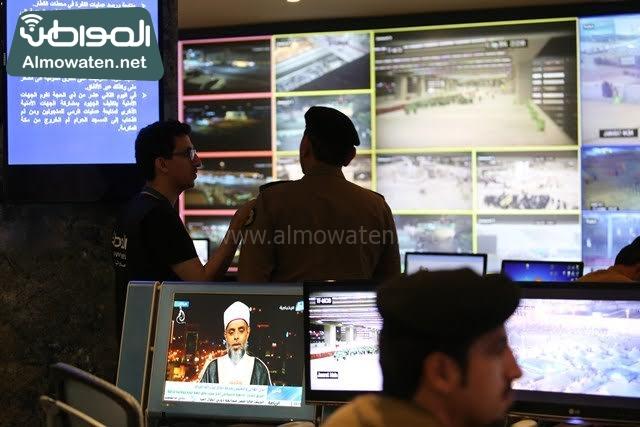 المواطن تزور مركز القيادة السيطرة (576233359) 