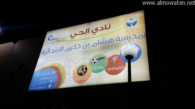 المواطن توثق أحزان الرياض على معلم القرآن (2)