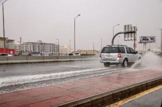 توقع هطول أمطار متفرقة على وسط وشرق المملكة - المواطن