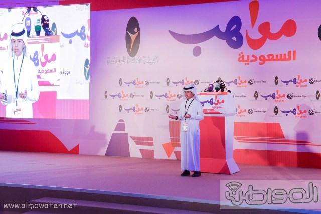 المواطن توثق بالصور تكريم الفائزين بجوائز مسابقة مواهب السعودية (11)