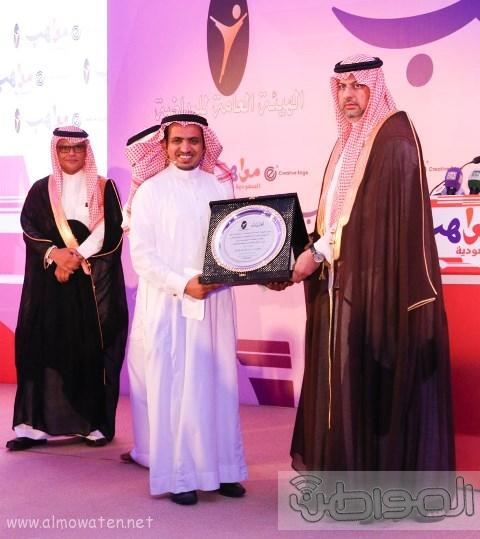 المواطن توثق بالصور تكريم الفائزين بجوائز مسابقة مواهب السعودية (16)