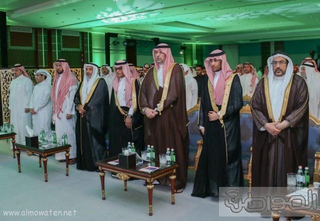 المواطن توثق بالصور تكريم الفائزين بجوائز مسابقة مواهب السعودية (2)