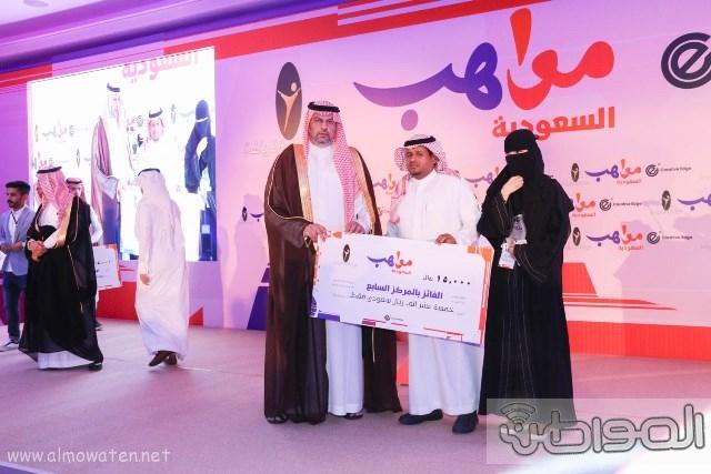 المواطن توثق بالصور تكريم الفائزين بجوائز مسابقة مواهب السعودية (20)