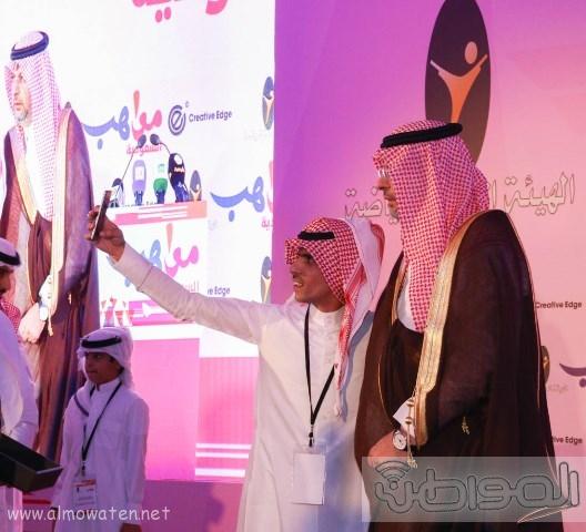 المواطن توثق بالصور تكريم الفائزين بجوائز مسابقة مواهب السعودية (25)