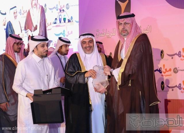 المواطن توثق بالصور تكريم الفائزين بجوائز مسابقة مواهب السعودية (26)