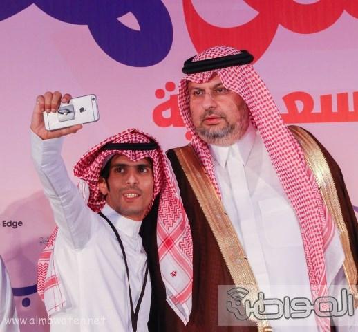 المواطن توثق بالصور تكريم الفائزين بجوائز مسابقة مواهب السعودية (27)