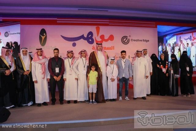 المواطن توثق بالصور تكريم الفائزين بجوائز مسابقة مواهب السعودية (28)