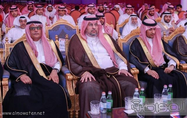 المواطن توثق بالصور تكريم الفائزين بجوائز مسابقة مواهب السعودية (30)