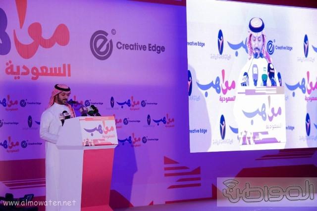 المواطن توثق بالصور تكريم الفائزين بجوائز مسابقة مواهب السعودية (4)