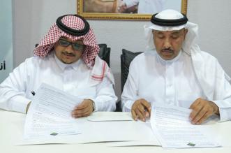 اتفاقية تعاون بين صحيفة المواطن ومكتب الحوت للمحاماة - المواطن